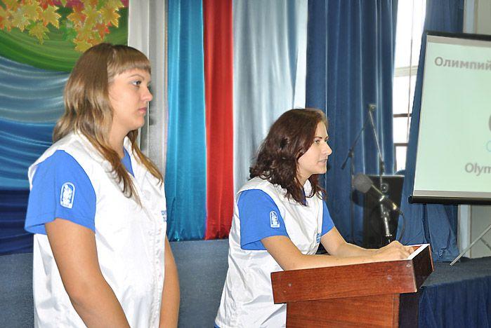 Олимпийский урок у старшеклассников Школы-интерната для одаренных детей ВГУЭС прошел «на ура»!