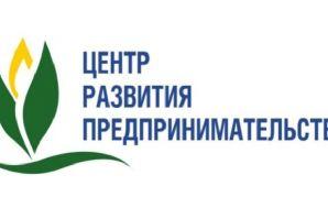 В Приморье внесены изменения в закон о применении патентной системы налогообложения