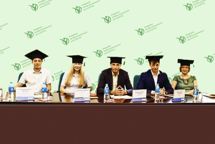 Академия профессионального роста ВГУЭС начинает новый учебный сезон с новой программой MBA