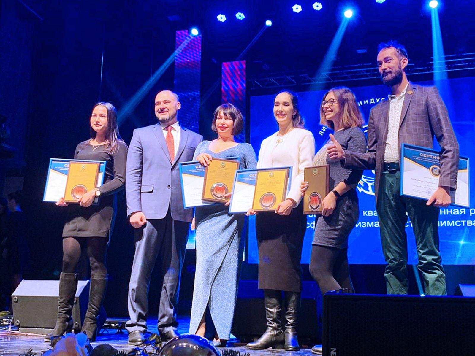 ВГУЭС – лидер туриндустрии Приморья. Два проекта – среди победителей краевого конкурса