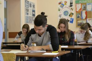 Слет талантливых школьников и педагогов