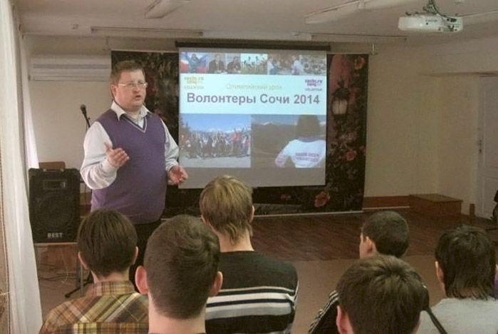 Филиал ВГУЭС в г. Благовещенске подключился к набору олимпийских волонтеров