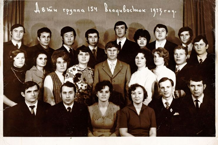 Как начиналась история ВГУЭС: студенты - «зимники»