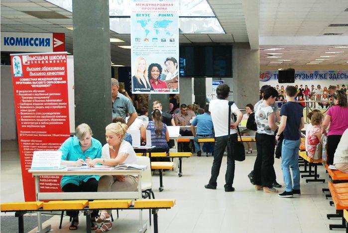 Приемная кампания 2012 года с успехом завершается во ВГУЭС