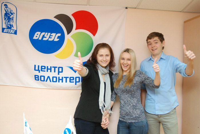 Волонтеры ВГУЭС улетели на Олимпиаду в Лондон