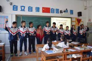 符大代表团在内蒙古