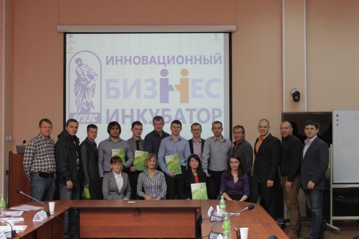 1-2 ноября 2013 года в Инновационном бизнес-инкубаторе ВГУЭС прошёл городской конкурс инновационных и бизнес проектов «НОВАТЕХ-2013».