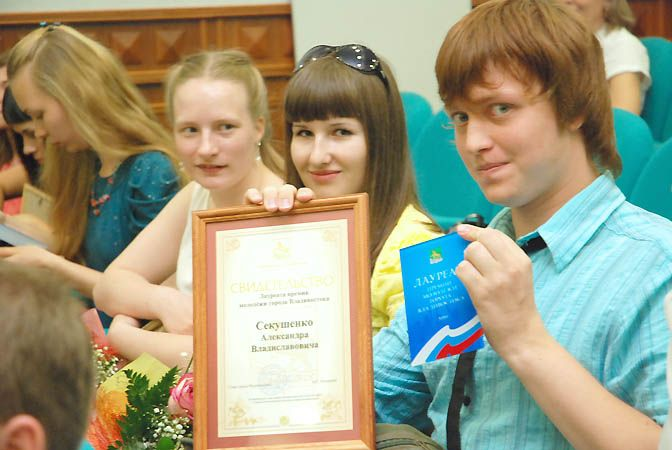 Премии Владивостока - студентам и сотрудникам ВГУЭС