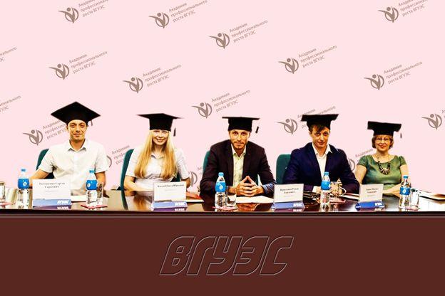 В Академии профессионального роста ВГУЭС стартует новая программа MBA