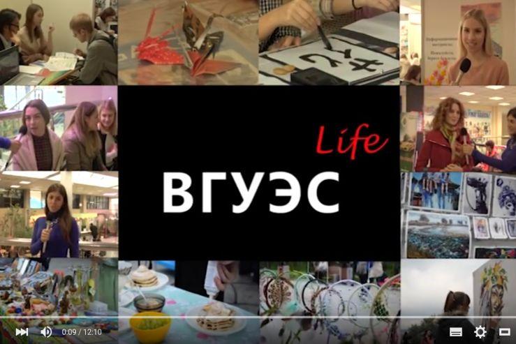 Учебная телестудия ВГУЭС выпустила первую программу о жизни университета