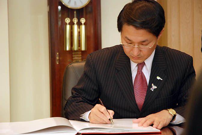 ВГУЭС посетил губернатор японской префектуры Тоттори