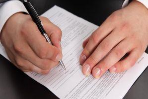 Правильно заполняйте документы на конкурс!