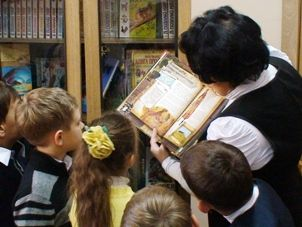 Поездка лицеистов в Центральную детскую библиотеку г. Находка.