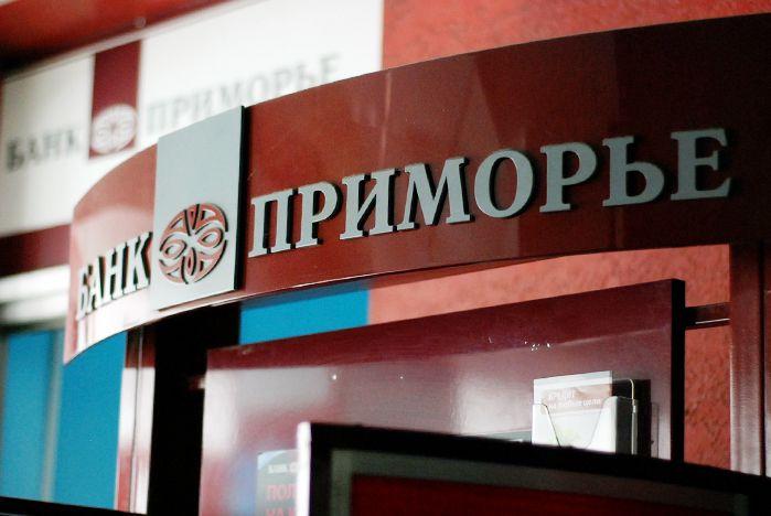 Во ВГУЭС откроется учебный банк «Приморье»