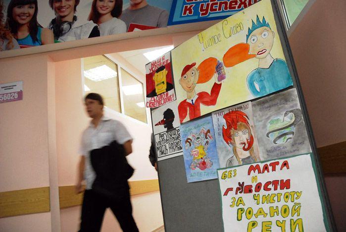 Учащиеся Академического Колледжа ВГУЭС – за чистоту русской речи