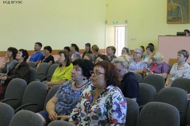 Методический совет КСД ВГУЭС состоялся в читальном зале колледжа 25 октября 2017.