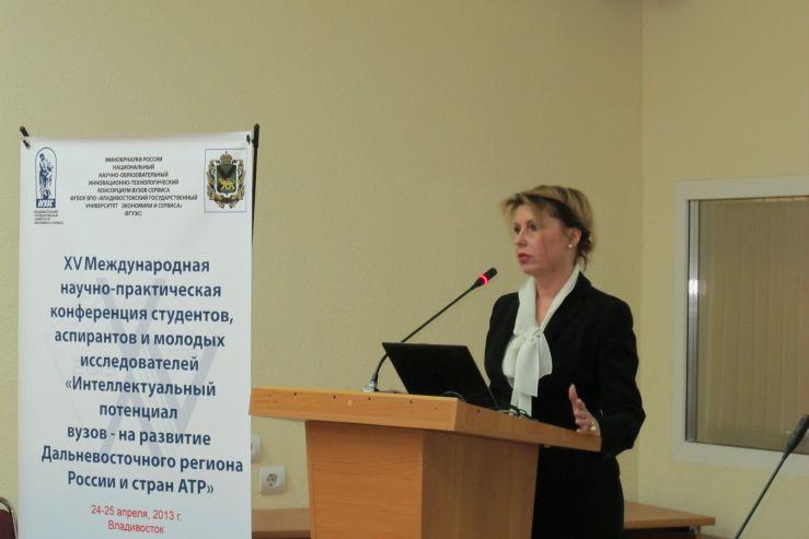 Информационное письмо XVI научно-практической конференции