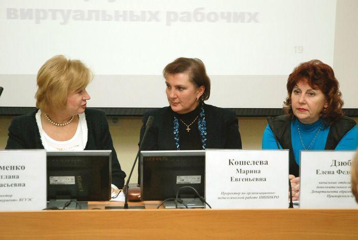 Новый подход к профориентации школьников обсудили на заседании Образовательного округа ВГУЭС