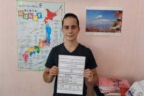 Ученики кафедры восточных языков ШИОД продолжают успешно сдавать международные экзамены