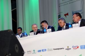 The IX International Ecological Forum in VSUES