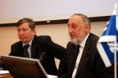 Тематическая конференция Венчурное инвестирование как инструмент инновационного развития региональной экономики