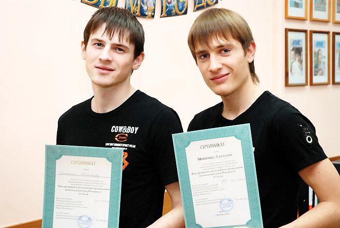 Студенты ВГУЭС знают, как продвигать Молодежный центр в сети Интернет