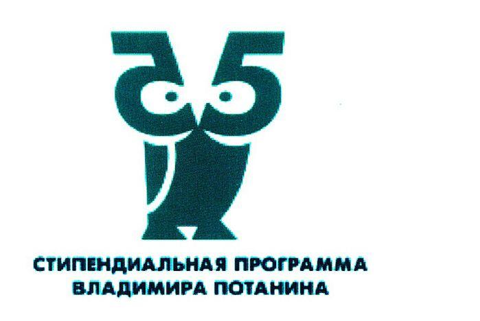 Подведены итоги «Конкурса грантов для молодых преподавателей государственных вузов России»