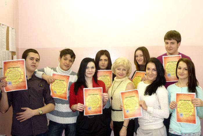 Учащиеся лицейских классов Академического колледжа ВГУЭС – участники Всероссийского творческого конкурса
