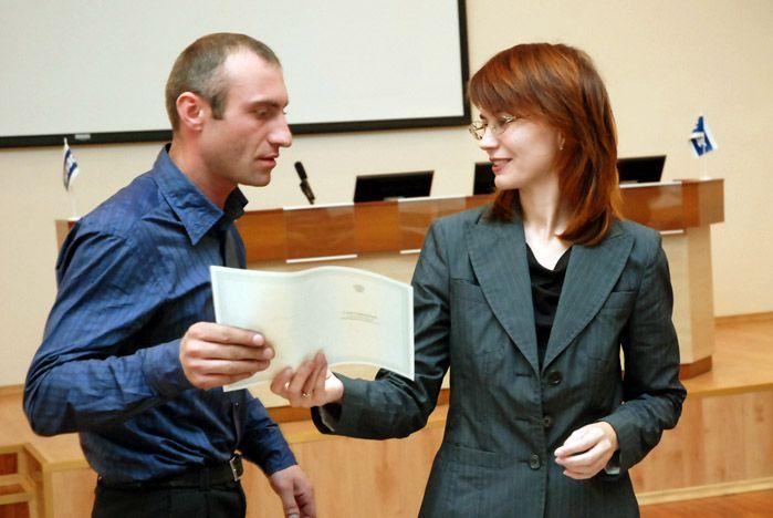 Приморские чиновники учатся во ВГУЭС