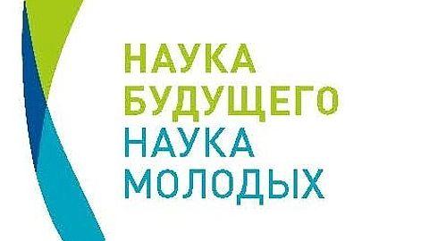 Объявлен конкурс на участие во Всероссийском форуме