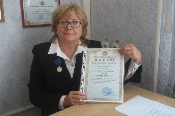 Преподаватель филиала ФГБОУ ВПО «ВГУЭС» в г. Находке награждён знаком отличия Британской академии наук