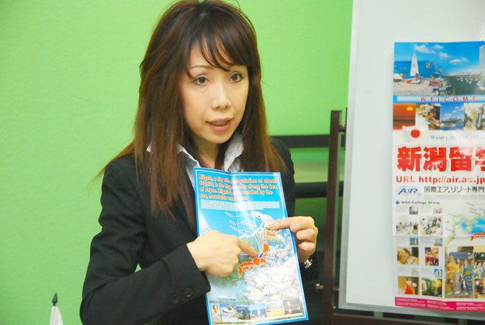 Ниигата ждёт студентов ВГУЭС