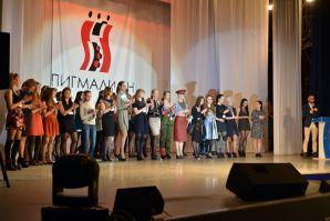 ВГУЭС: Неделя моды, красоты и стиля стран АТР завершится 25 апреля конкурсом молодых дизайнеров «Пигмалион»