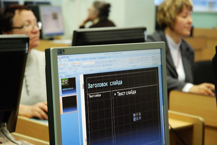 Еще один обширный библиотечный интернет-ресурс стал доступен студентам ВГУЭС при посредстве университетской библиотеки