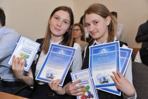 Региональная олимпиада для школьников им. Н. Н. Дубинина: дополнительные баллы для поступления во ВГУЭС