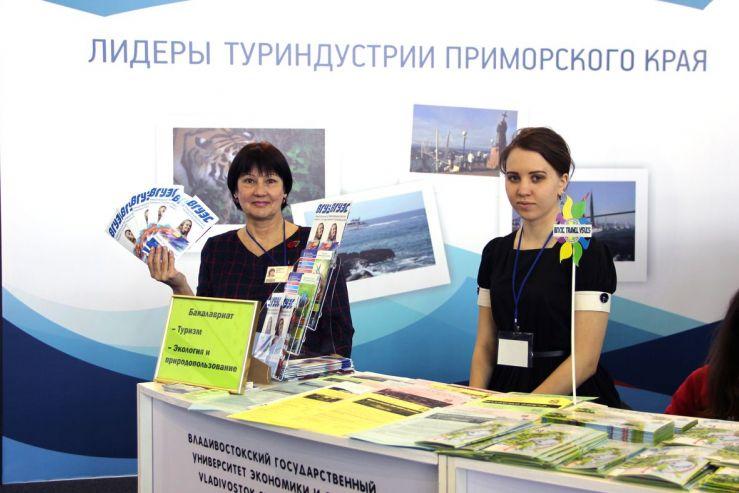 ВГУЭС на Третьем Тихоокеанском туристском форуме: теоретические знания апробированы на практике