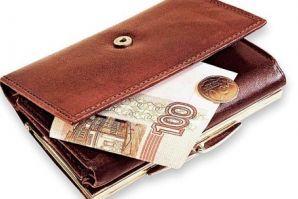 изменение в сроках выплаты заработной платы