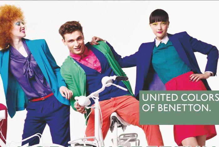 Открой новые краски жизни! Построй карьеру вместе с Benetton!