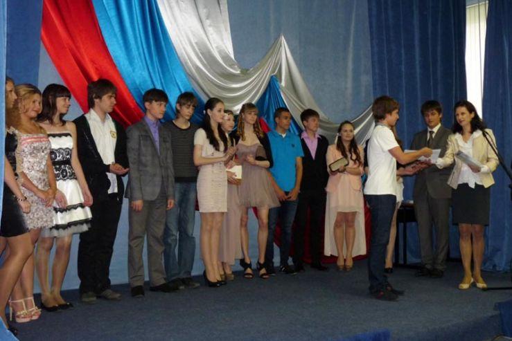 Учащиеся 9 классов ШИОД получили аттестаты