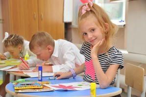 В ШИОД начали работу подготовительные классы