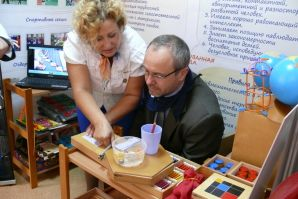Приморский форум образовательных инициатив - 2011 «От знаний к действию,  от действия к мысли»