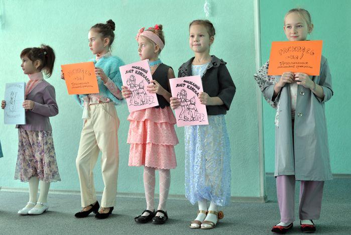 Новогодние коллекции одежды для самых маленьких презентовали во ВГУЭС