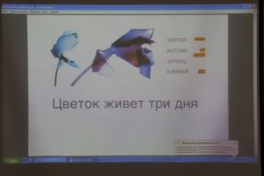 Семинар Елены Лялиной во ВГУЭС о современных тенденциях в текстильном дизайне: «Продолжим жизнь цветка»