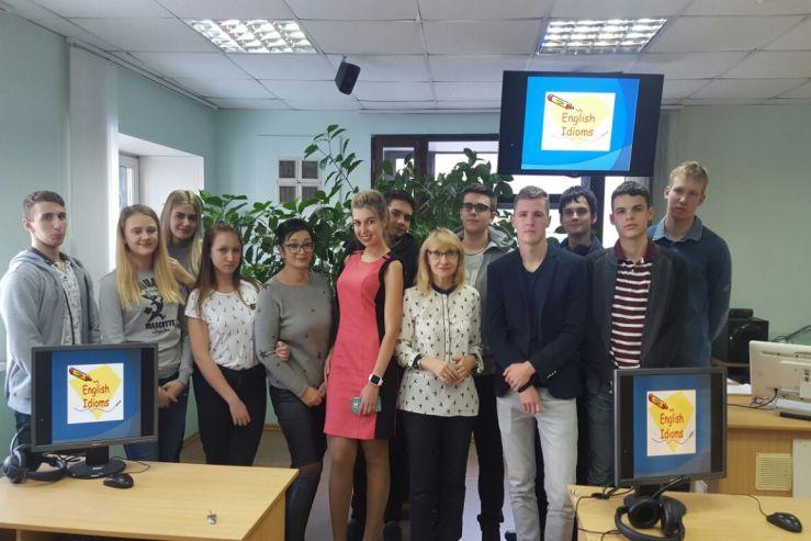 Лингвистическое образование во ВГУЭС