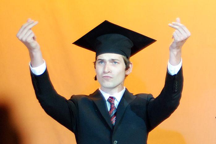 Студенческий офис ВГУЭС поздравляет студентов с назначением повышенной стипендии