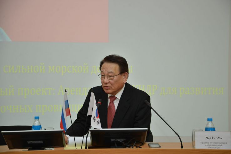 Новый партнёр ВГУЭС – университет Joongbu