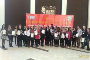 Первое  место в  тотальном диктанте по китайскому языку  получил ученик ШИОД