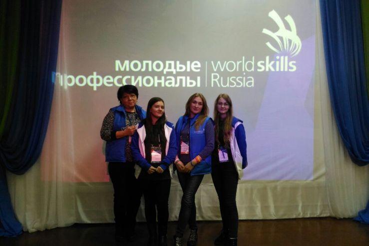 Лучшие представители дизайнерских профессий ВГУЭС вступили в борьбу на WorldSkills