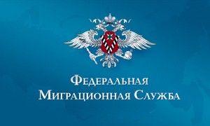 外国留学生在俄罗斯居住要求