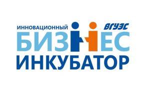 Конкурс инновационных проектов аспирантов, молодых ученых и преподавателей «Молодой инноватор ВГУЭС»